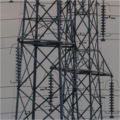 Photo of Pylon Structure
