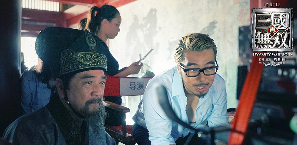 《真·三國無雙》劇照;左為秦沛、右為導演周顯揚。(台北雙喜電影提供)