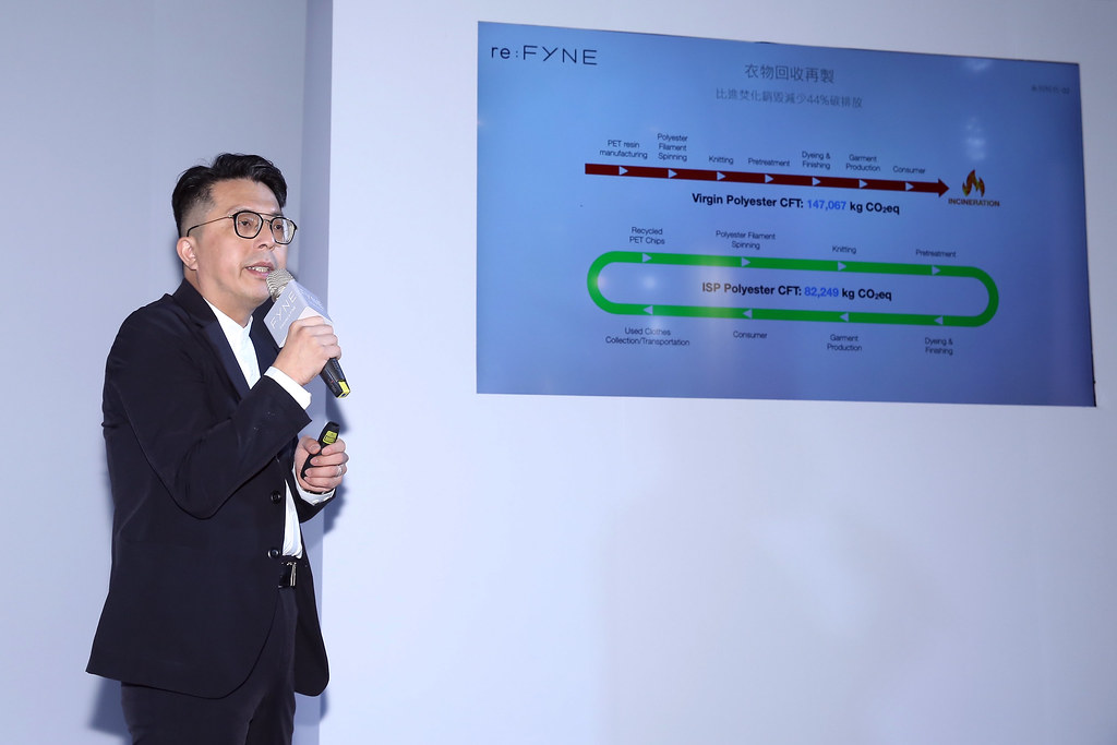FYNE總經理王志仁表示:「如何從「回收舊的」來「製成新的」,真正做到回收再利用、有效降低對新原料的需求及環境成本,才是真正解決舊衣垃圾問題的解決方案。」