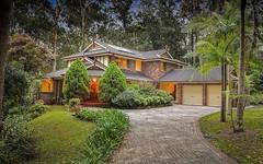 16 Bangalow Close, Tumbi Umbi NSW