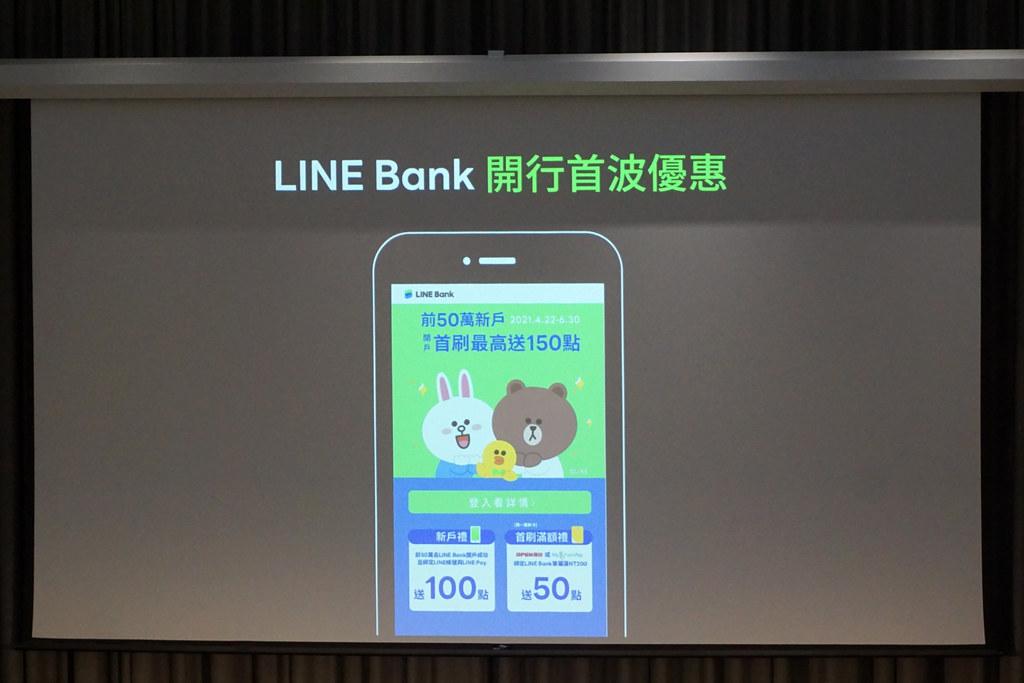 LINE 2104222-17