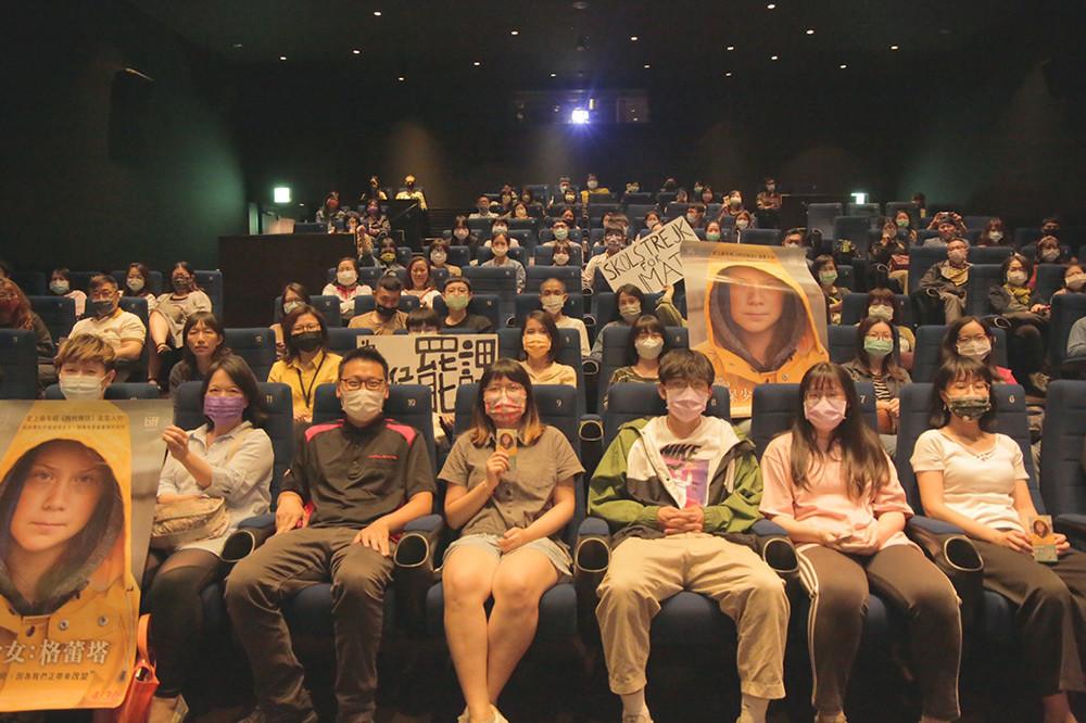 《環保少女:格蕾塔》片商捷傑電影與綠色和平合作,於誠品電影院舉辦特映會