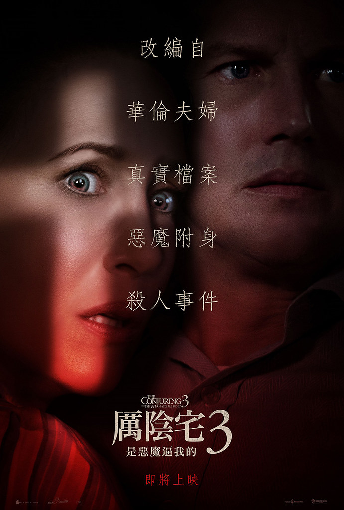 Conjuring 210422-1