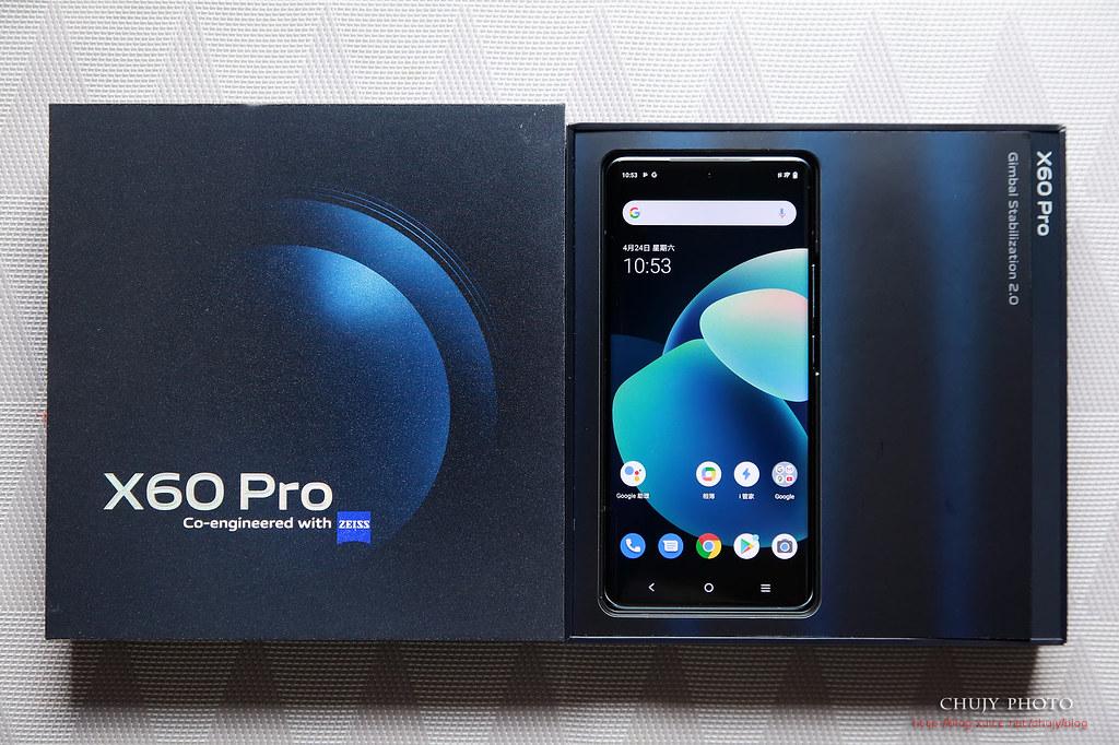 (chujy) vivo X60 Pro 蔡司加持,雲台夜景 - 7
