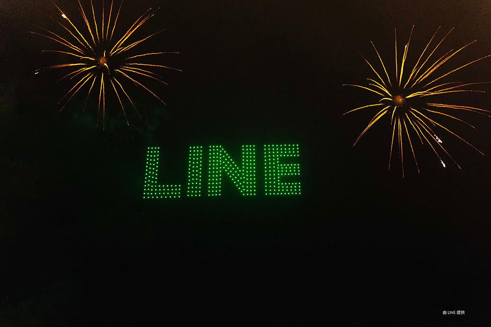 【圖7】LINE攜手澎湖花火節串連線上線下服務應用,期許帶給用戶更方便的智慧旅遊新體驗,十周年精彩綻放與用戶一同啟程TO-THE-NEXT,更貼近用戶的日常生活_1