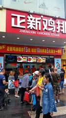 Waiting for chicken skewers, Kunming, Yunnan, China