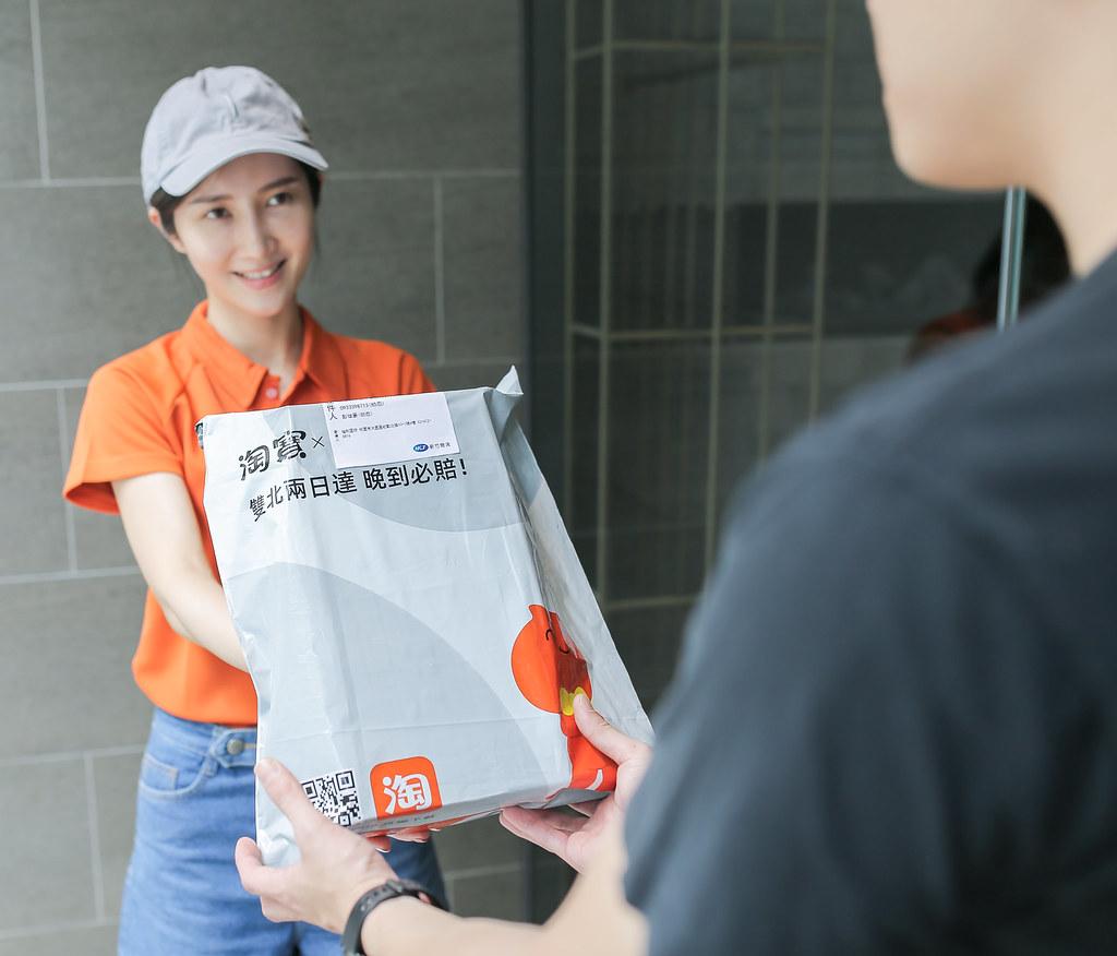 凡收件地址位於台北市或新北市兩地的消費者,在淘寶天貓平台上購物後,選擇官方集運-空運快捷型,確認合單後的兩個工作天內將完成配送