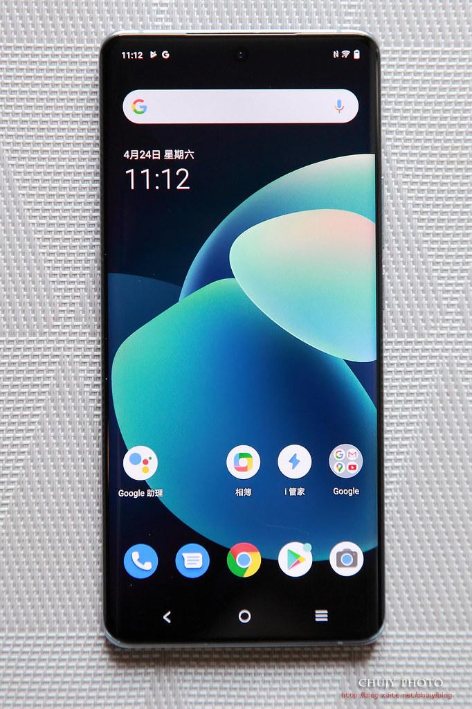 (chujy) vivo X60 Pro 蔡司加持,雲台夜景 - 15