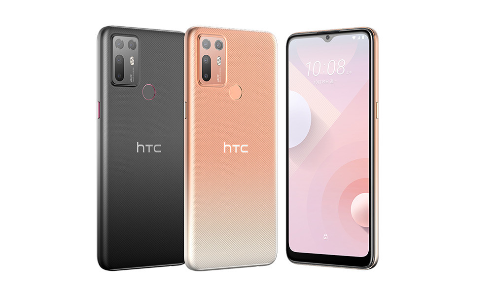 HTC新聞圖-HTC-Desire-20+