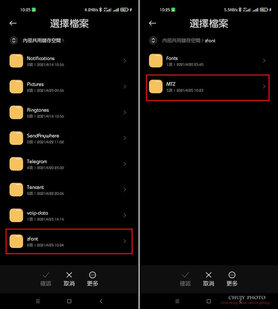 (chujy) MIUI 12 透過 MTZ更換小米蘭亭Pro, 浪漫雅圓字體 - 6