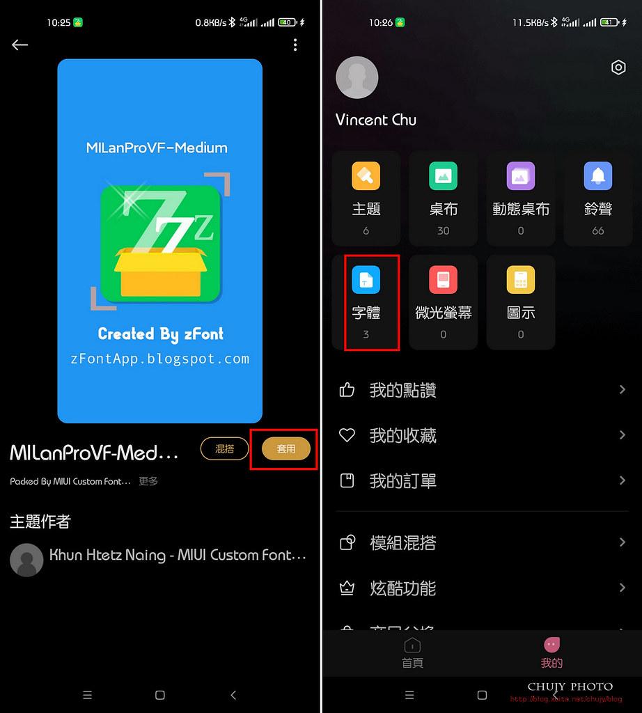 (chujy) MIUI 12 透過 MTZ更換小米蘭亭Pro, 浪漫雅圓字體 - 9