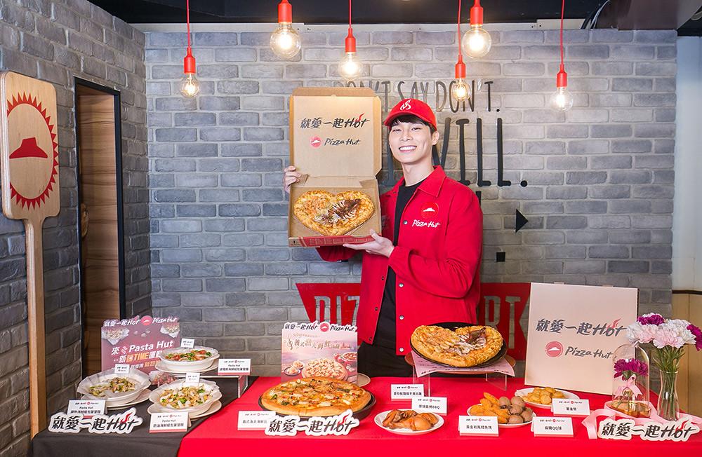 pizzahut 210422-1