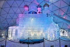 Tatra Ice dome, High Tatras Slovakia