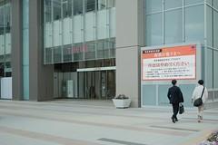 緊急事態宣言下の大阪