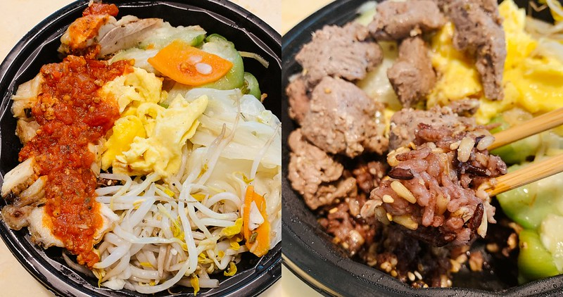 【台南美食】燕麥吧 oatbar 燕麥為主題的輕食店!平日限定~ 燕麥飯外帶餐盒營養好吃!