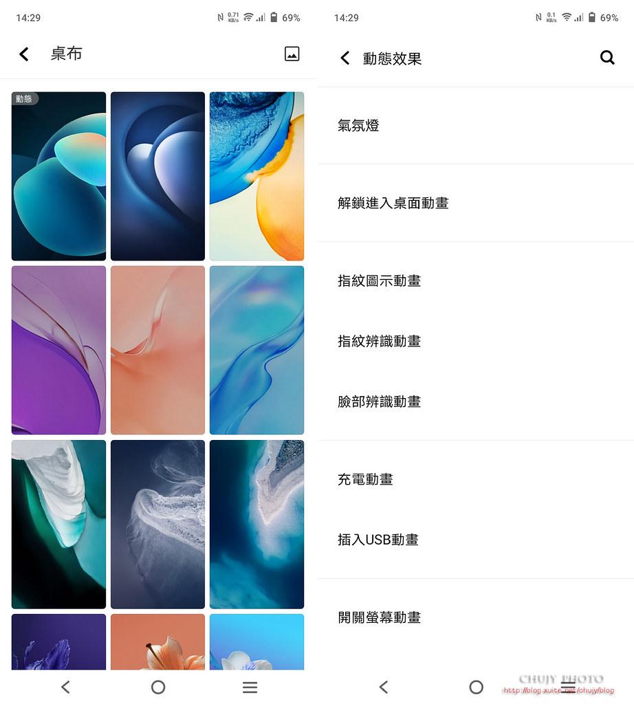 (chujy) vivo X60 Pro 蔡司加持,雲台夜景 - 36