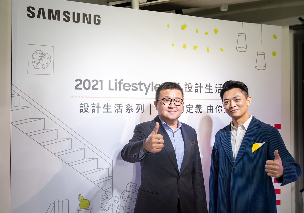 【新聞照片2】左起:台灣三星電子消費性電子產品事業群副總經理林聖斌、AJ2愛家概念創辦人蔡適宇