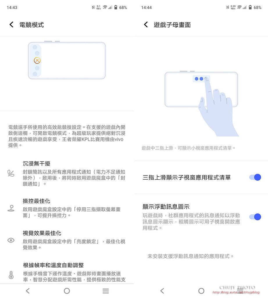 (chujy) vivo X60 Pro 蔡司加持,雲台夜景 - 38