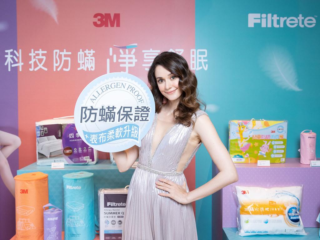 3M全系列防蟎寢具 滿足消費者一年四季的防蟎需求 (3M提供)