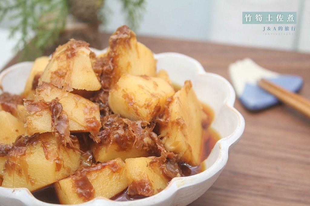 【食譜】竹筍土佐煮。清爽香甜的日式竹筍料理 @J&A的旅行