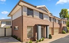 8/51-53 Mamre Road, St Marys NSW