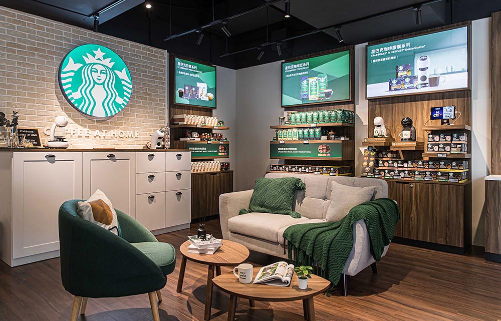 Starbucks 210428-3