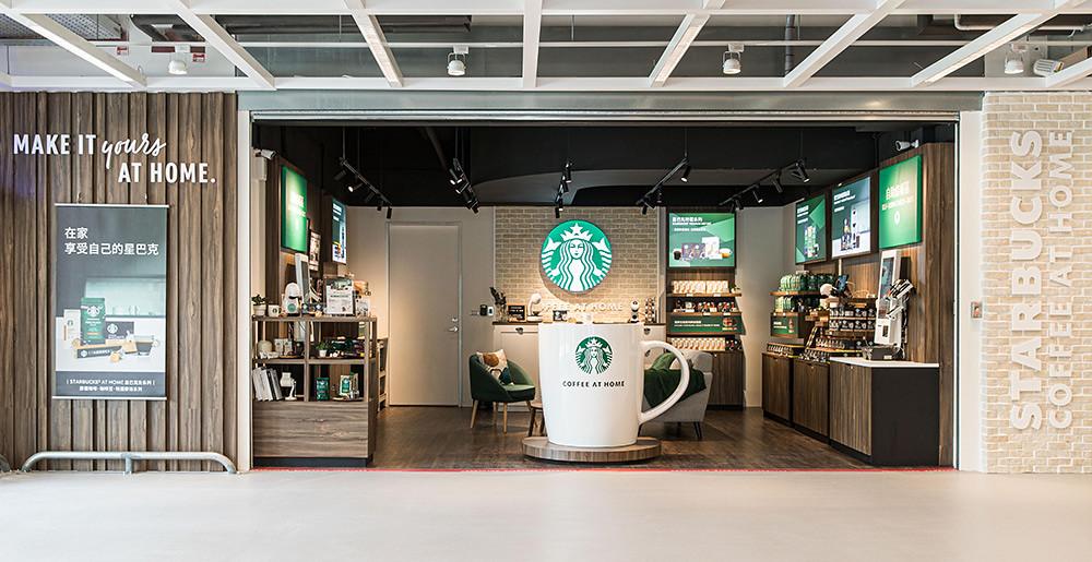 Starbucks 210428-2