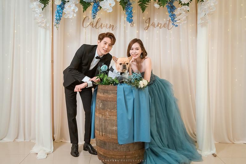 [新北婚攝] Calvin&Janet 證婚午宴 婚禮紀錄 @ 新店豪鼎飯店 豪傑廳   #婚攝楊康