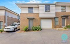 7/29-31 Collin Street, St Marys NSW