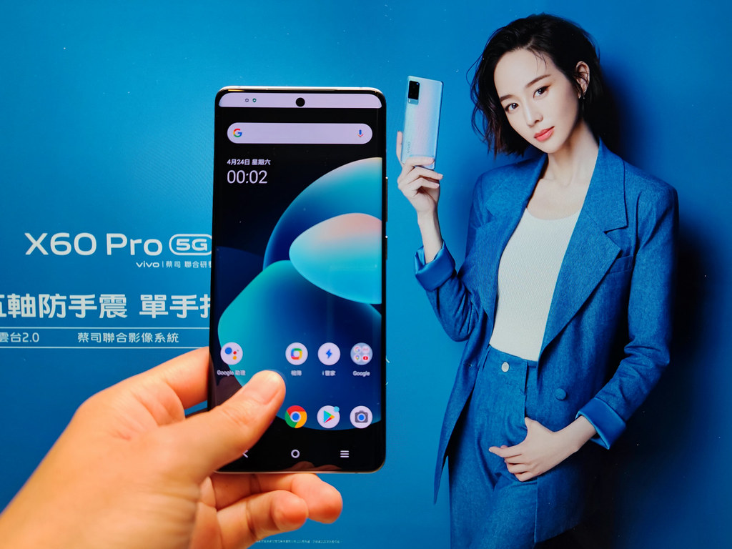 (chujy) vivo X60 Pro 蔡司加持,雲台夜景 - 23