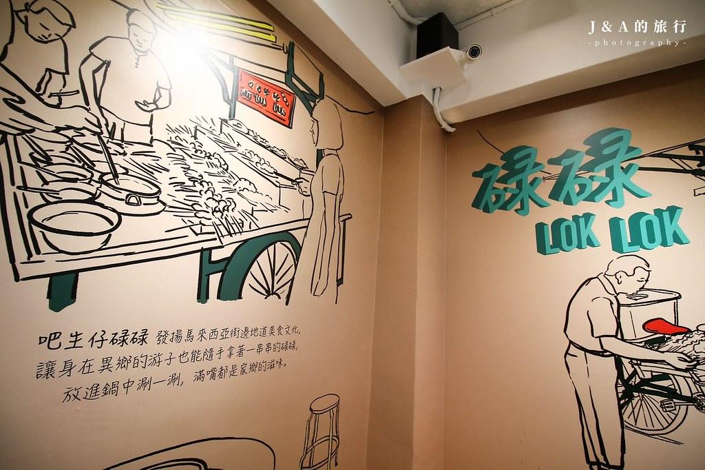 吧生仔碌碌肉骨茶。馬來西亞碌碌車在台灣也看得到!【公館美食】 @J&A的旅行