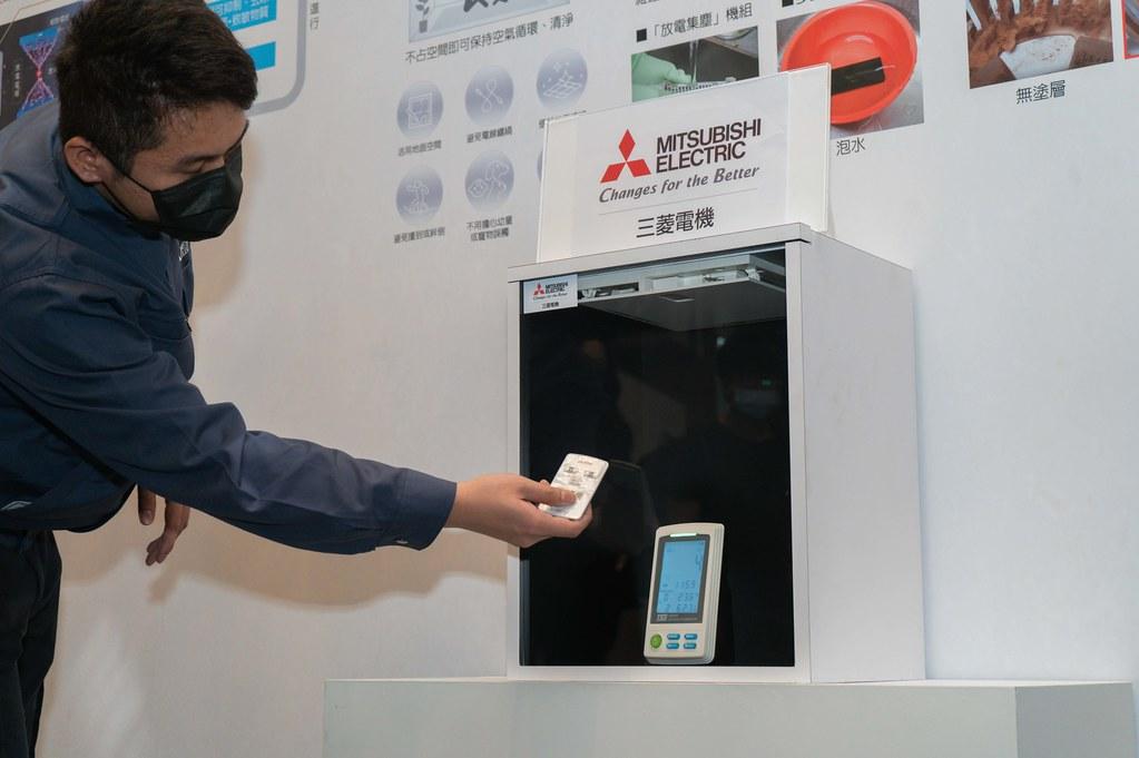 圖5. 經實驗測試證實,三菱電機獨家的Plasma Quad技術,透過強力放電與電場空間的抑制,降低或去除通過此電場的病毒、細菌、致敏物質