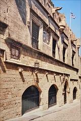 La rue des Chevaliers de l'Ordre des Hospitaliers (Rhodes, Grèce)