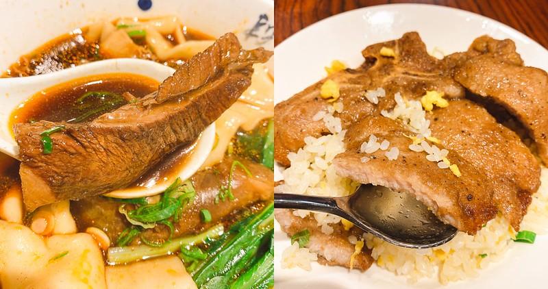 【台南美食】段純貞牛肉麵 台南小西門店 逛街想吃牛肉麵的好選擇!還有排骨炒飯!