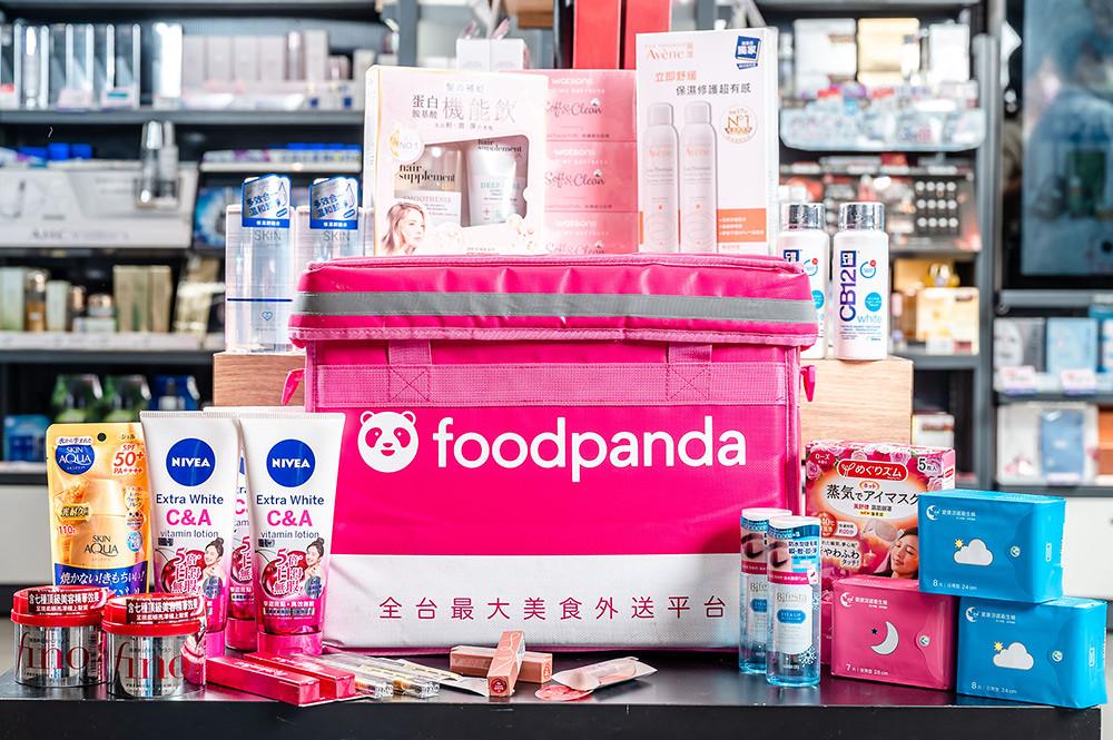 foodpanda 210503-2