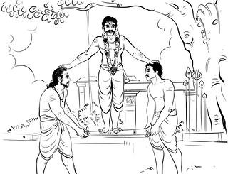 அருவா மேல் சாமி