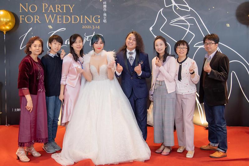 遠企婚禮攝影,台北婚攝,遠企婚攝推薦,遠企香格里拉婚宴,台北遠企婚禮記錄,婚攝推薦,婚攝ptt推薦,婚攝作品,婚攝價格,遠企婚禮記錄