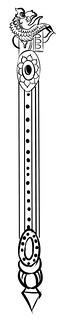 செங்கோல் (3)