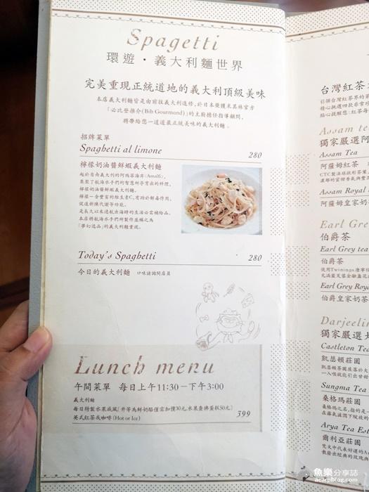 【台北中山】La vie bonbon 角落生物蛋糕新登場 @魚樂分享誌