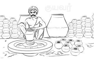 குயவர்