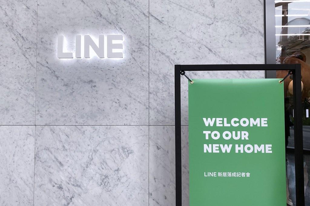LINE 210505-68