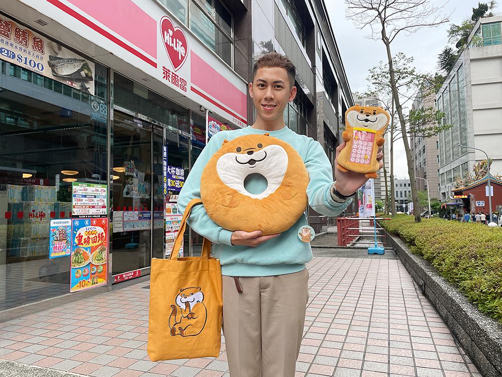 「小玩笑小水獺」萌翻,5月5日起萊爾富Hi-Life VIP 會員APP超商獨家開賣