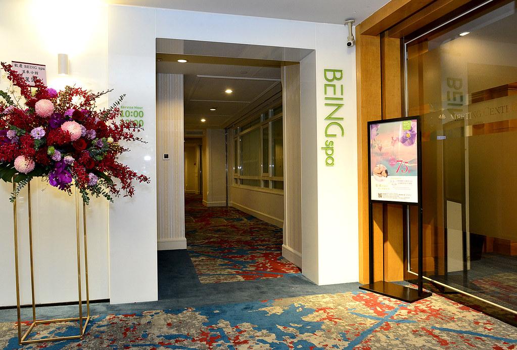 漢來大飯店15F BEING spa入口