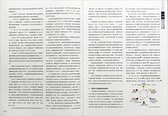 """""""La médiation culturelle numérique dans les musées français"""", p4-5"""