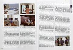 """""""La médiation culturelle numérique dans les musées français"""", p8-9"""