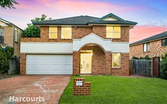 41 Mailey Circuit, Rouse Hill NSW