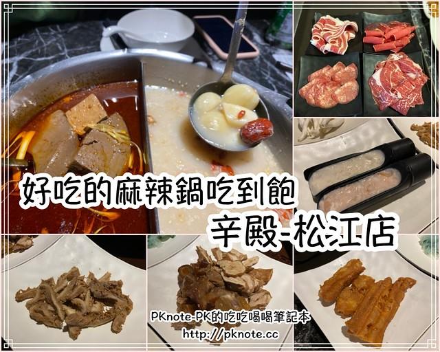 最新推播訊息:PKnote-PK的吃吃喝喝筆記本發佈新文章囉!