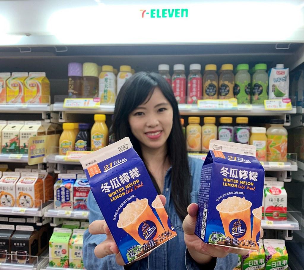 7-ELEVEN獨家推出21Plus店內人氣熱銷飲品21Plus冬瓜檸檬凍飲,黃金比例的酸甜滋味,添加清爽蘆薈與Q彈椰果,5月3日起限時嚐鮮價32元