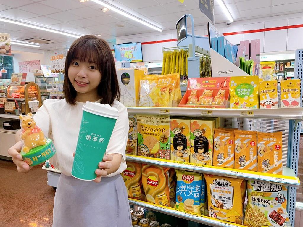 隨著體感溫度飆升,7-ELEVEN即日起至6月2日全新企劃「蜂蜜檸檬季」主題專案架,帶來清涼消暑的一系列零食、飲料,指定商品2件8折、3件77折優惠