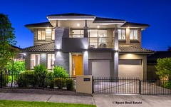 4 Bond Street, Oran Park NSW